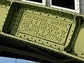 Richmond Railway Bridge 290r1.jpg