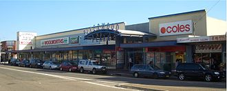 Riverwood, New South Wales - Riverwood Plaza on Belmore Road