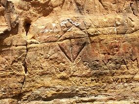 Roche-A-CriPetroglyphs1.jpg