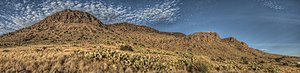 Rockhound State Park - Image: Rockhound State Park panorama
