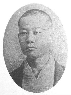 Kōda Rohan - Image: Rohan Koda