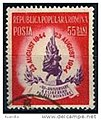 Romania communist stamp 1954.jpg