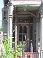 Roundtree House NOLA Front Door.JPG