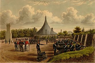 Royal Artillery - Royal Artillery repository exercises, 1844