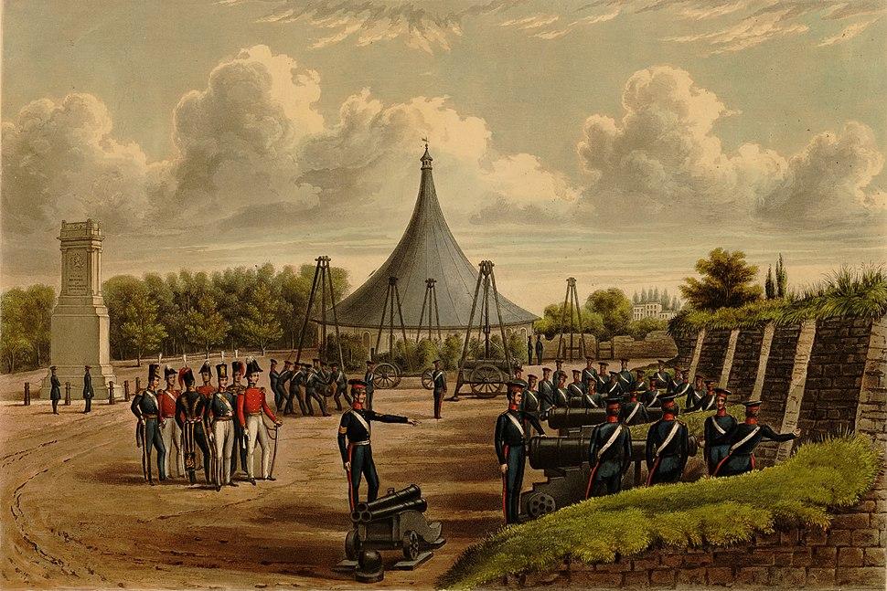 Royal Artillery Repository Exercises, 1844