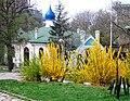 Ruska crkva, Belgrade.jpg