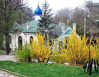 Russophilia - Image: Ruska crkva, Belgrade