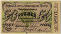 Russia-Elisavetgrad-1920-Banknote-50-Reverse.png