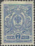Russia 1908 Liapine 85 stamp (7k blue).png