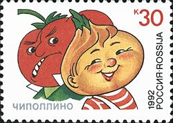 Russia stamp 1992 No 16.jpg