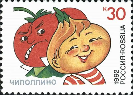 https://upload.wikimedia.org/wikipedia/commons/thumb/c/c1/Russia_stamp_1992_No_16.jpg/465px-Russia_stamp_1992_No_16.jpg