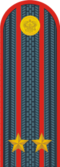 Russian police lieutenant colonel.png