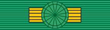 SEN Order of the Lion - Grand Cross BAR