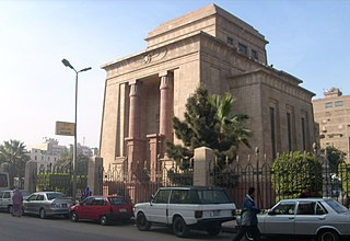 Beit El-Umma historic house museum and Saad Zaghlul biographical museum in Cairo, Egypt.