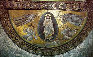 Transfiguration of Jesus - Mosaic of the Transfiguration, Saint Catherine's Monastery, Mount Sinai