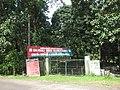 Salim Ali Bird Sanctuary, Thattekkad - സലിം അലി പക്ഷി സങ്കേതം, തട്ടേക്കാട്.jpg