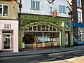 Salisbury - 47 Fisherton Street - geograph.org.uk - 1035089.jpg
