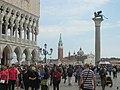 San Marco, 30100 Venice, Italy - panoramio (1029).jpg
