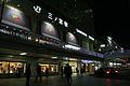 Sannomiya Station 09.jpg
