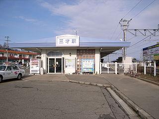 Sansai Station Railway station in Nagano, Nagano Prefecture, Japan