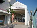 Sanyo-Aboshi Station 02.jpg
