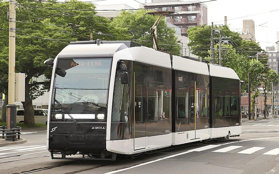 Sapporo Street Car Type A1200 027