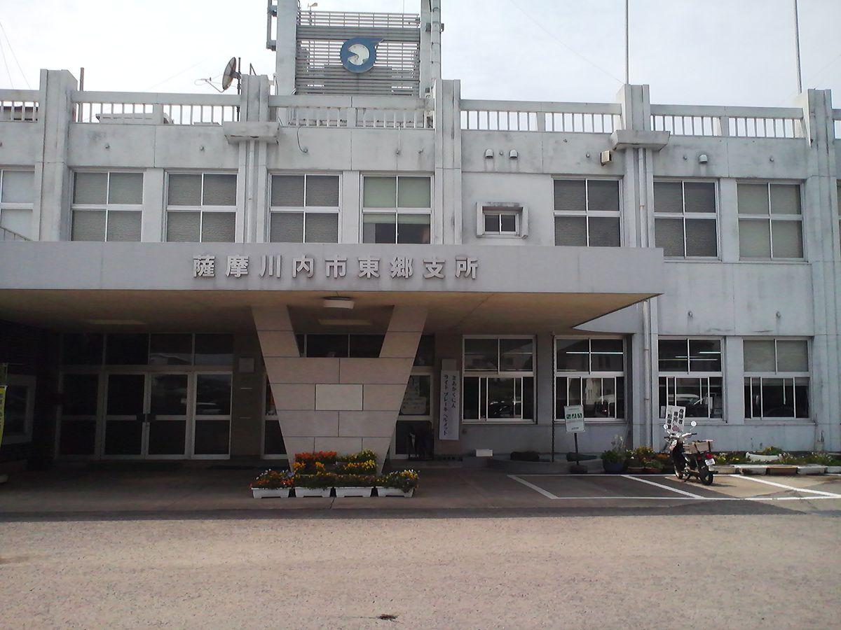 東郷町斧渕 - Wikipedia