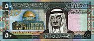 SaudiArabiaP24b-50Riyals-(1983)-donatedth f.jpg