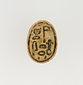 Scarab Inscribed for the God's Wife (Ahmose-)Nefertari MET 30.8.473 EGDP011098.jpg