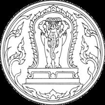 Provincia di Chiang Mai