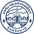 Seal of Mae Sot.png