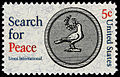 Search for Peace Lions International 5c 1967 issue U.S. stamp.jpg