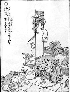 Tesso creature in Japanese mythology