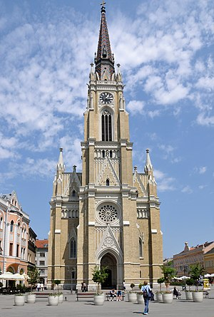 The Name of Mary Church - Image: Serbia 0268 Name of Mary Parish Church (7344449164)