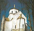 Serbian Orthodox Monastery in Milton, Ontario.jpg