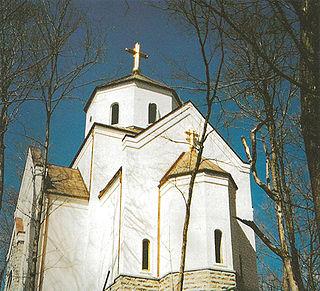 Serbian Orthodox Eparchy of Canada Serbian Orthodox Church diocese located in Canada