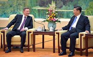 Sergei Ivanov - Meeting between Sergei Ivanov and President of China Xi Jinping, March 2016