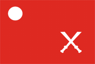 Shan United Revolutionary Army