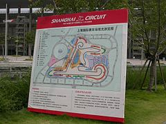 Shanghai International Circuit 3.jpg