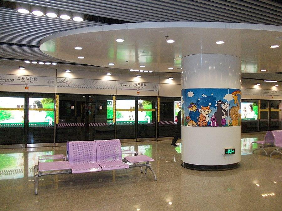 Shanghai Zoo station
