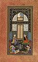 Shaykhzade Bakhram Gur 1538.jpg