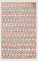 Sheet with overall pattern of diamond shapes Met DP886567.jpg