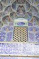 Sheikh Lotfollah Mosque Isfahan Aarash (25).jpg