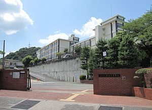Shimamoto High School.JPG