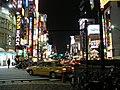 Shinjuku P6120105.JPG