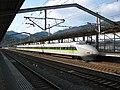 Shinkansen Series 100 P4.JPG