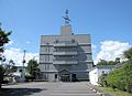 Shirakawa Kominejyo National Government Building.JPG
