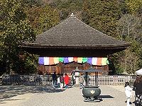 Shiramizu amidadou.jpg