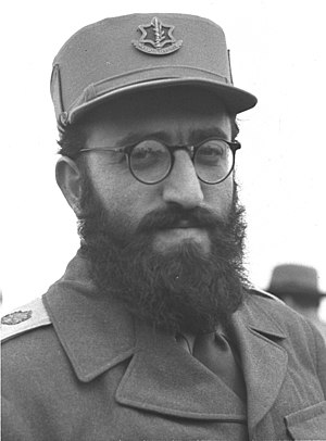 Shlomo Goren - Shlomo Goren as a young Israeli officer and rabbi heading the Military Rabbinate of the IDF