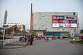 Shopping Mall at Jalandhar.jpg
